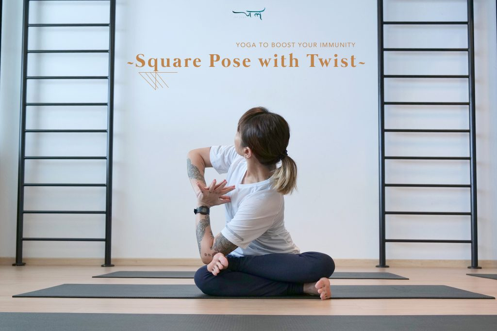 Boost Your Immunity with these 5 Yoga Poses | Square Pose with twist
