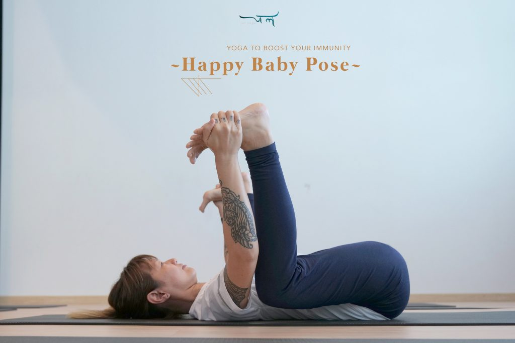 Boost Your Immunity with these 5 Yoga Poses | Happy Baby Pose