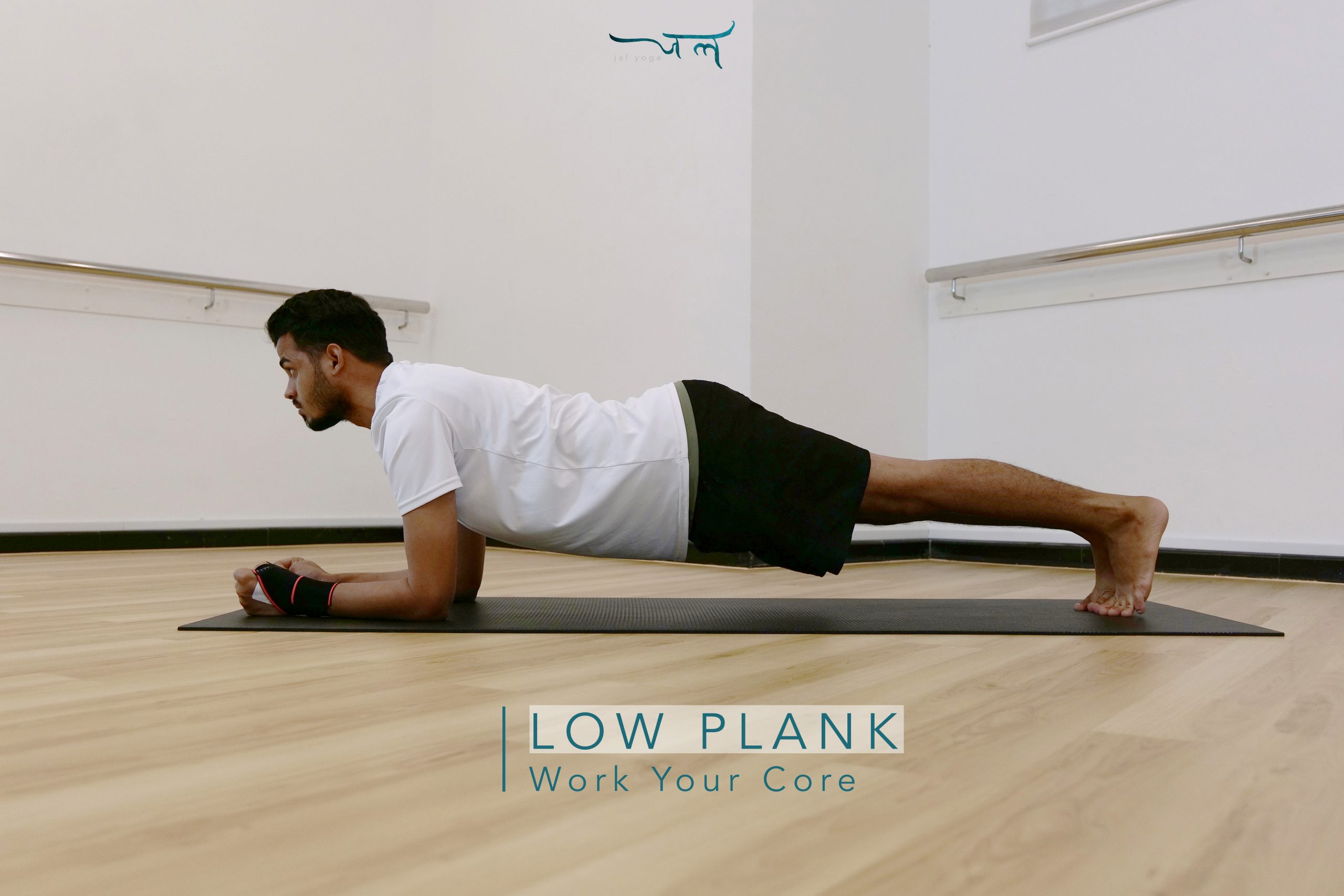 Low Plank | Core Workout at Home To Flatten Your Belly