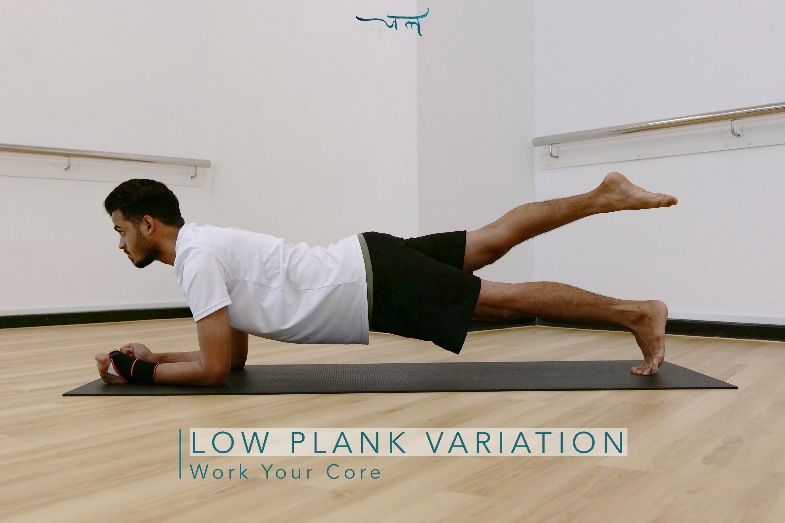 Low Plank Variation | Core Workout at Home To Flatten Your Belly