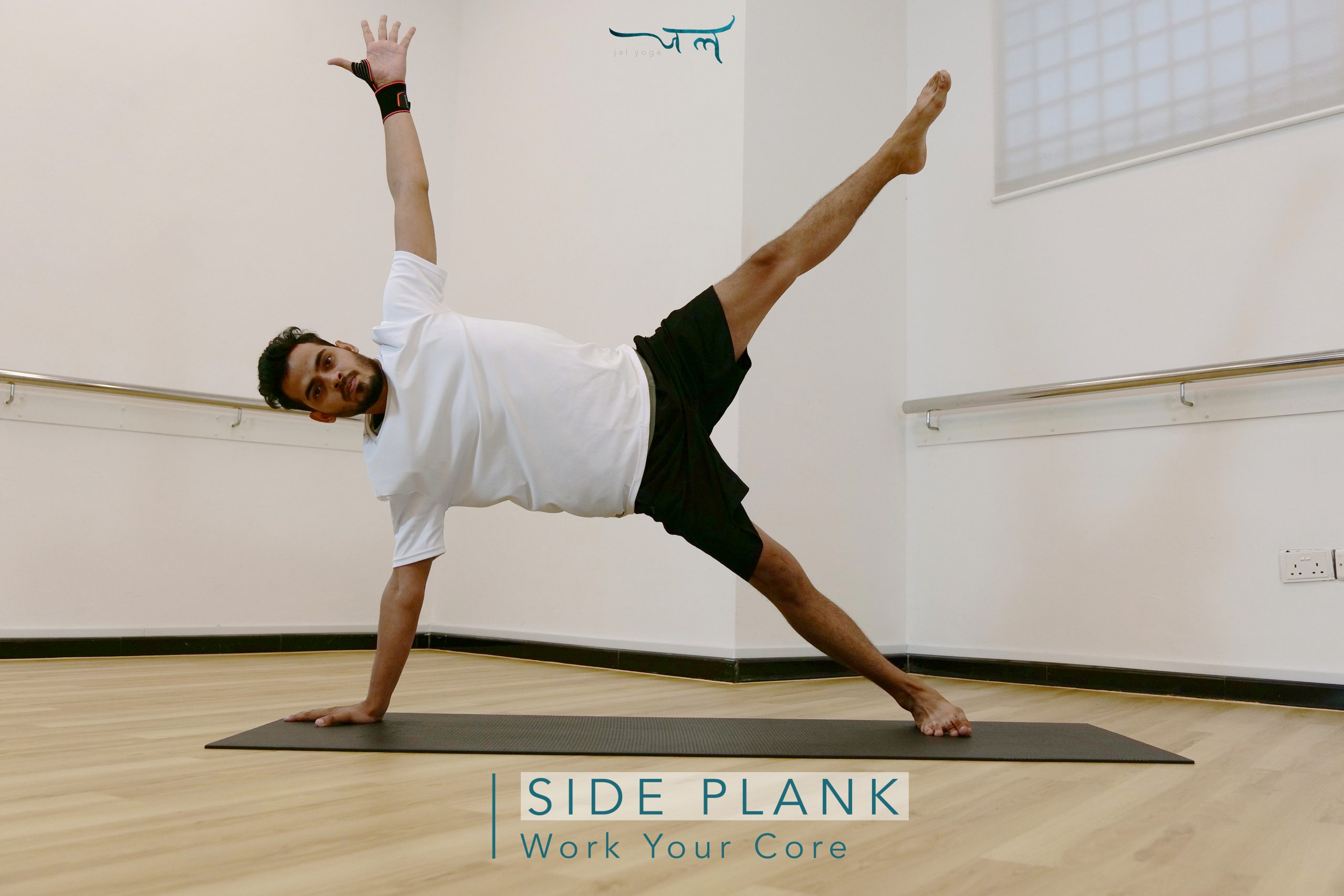 Side Plank | Core Workout at Home To Flatten Your Belly
