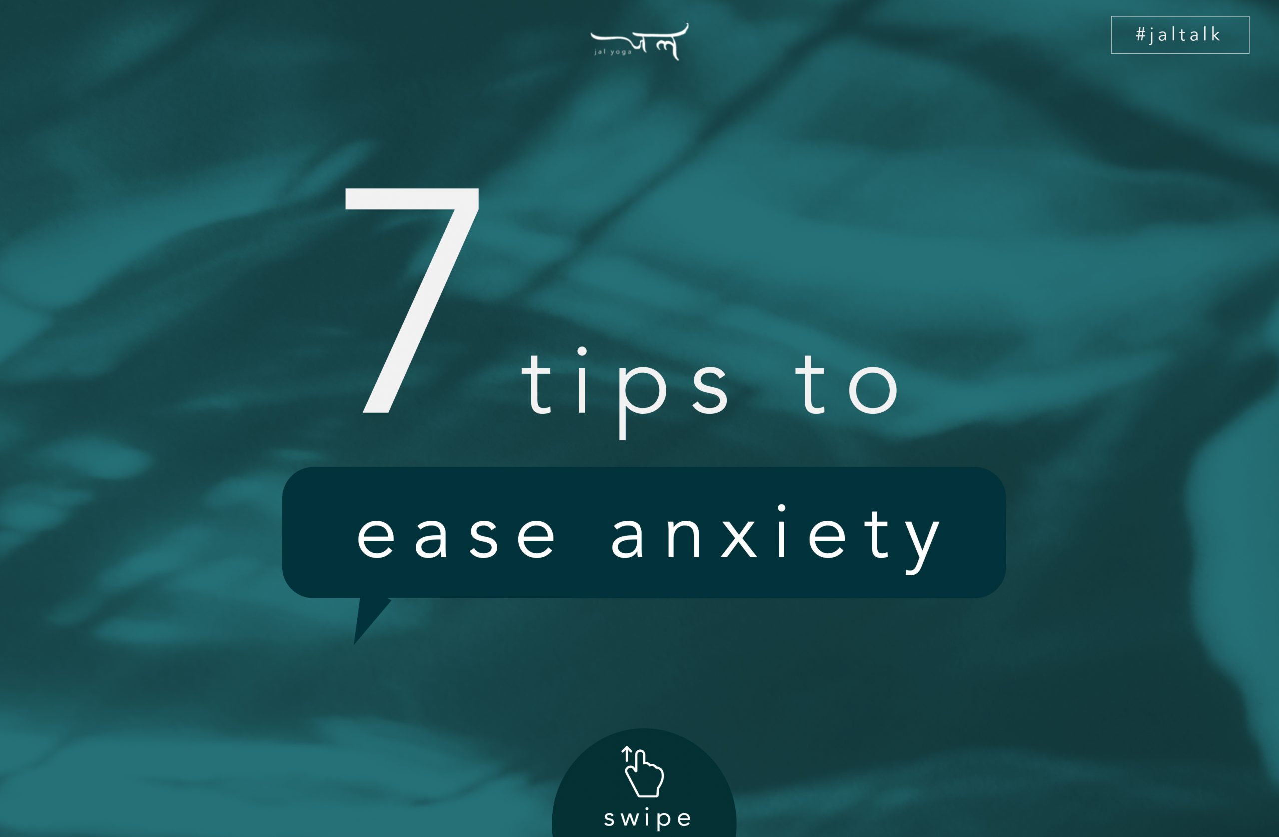 Coping For Anxiety | Panic Attack